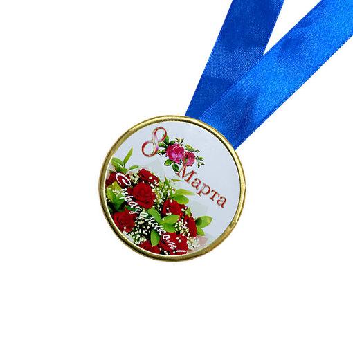 Шоколадная медаль на ленте 8 марта ( Наклейка, лента синяя )