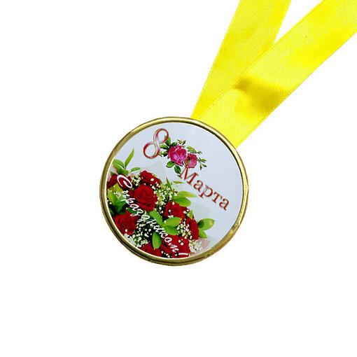 Шоколадная медаль на ленте 8 марта ( наклейка, лента жёлтая )