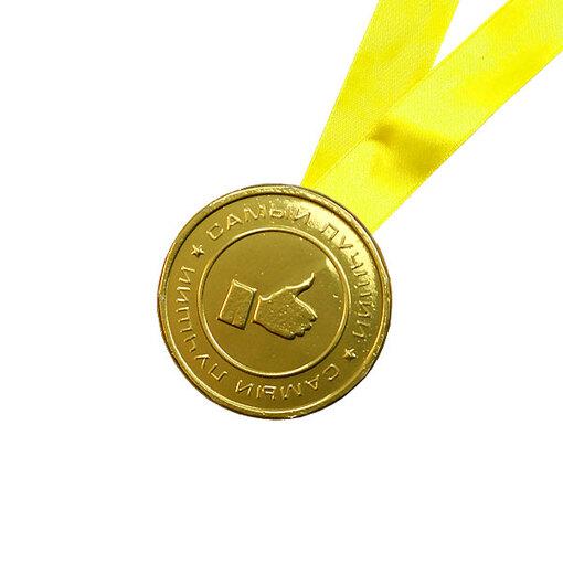 Шоколадная медаль на ленте Самый лучший ( лента желтая )