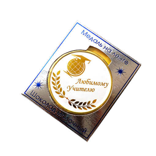 Шоколадная медаль на ленте Любимому учителю ( лента жёлтая )