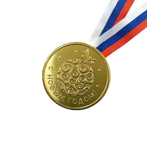Шоколадная медаль на ленте С Новым годом! ( лента триколор )
