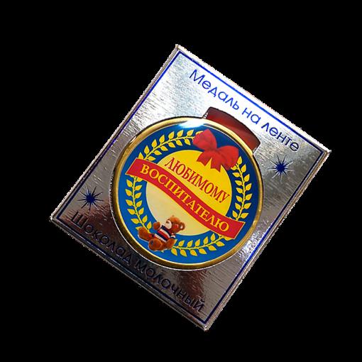 Шоколадная медаль на ленте Любимому воспитателю ( лента красная )