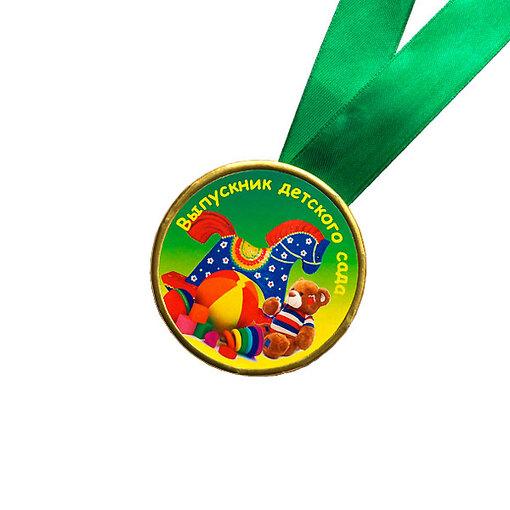 Шоколадная медаль на ленте Выпускник детского сада ( лента зелёная )
