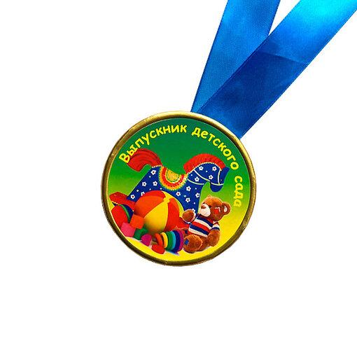 Шоколадная медаль на ленте Выпускник детского сада ( лента синяя )