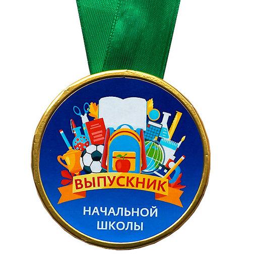 Шоколадная медаль на ленте Выпускник начальной школы ( лента зелёная )