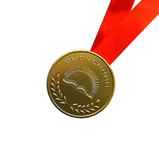 Шоколадная медаль на ленте выпускнику ( лента красная )