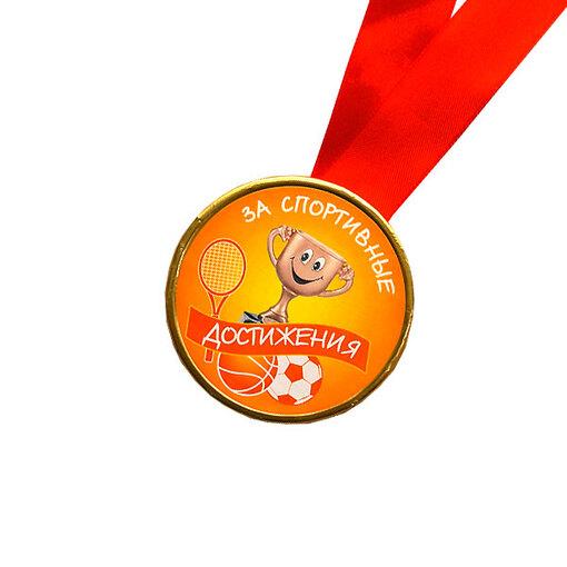 Шоколадная медаль на ленте За спортивные достижения ( лента красная )