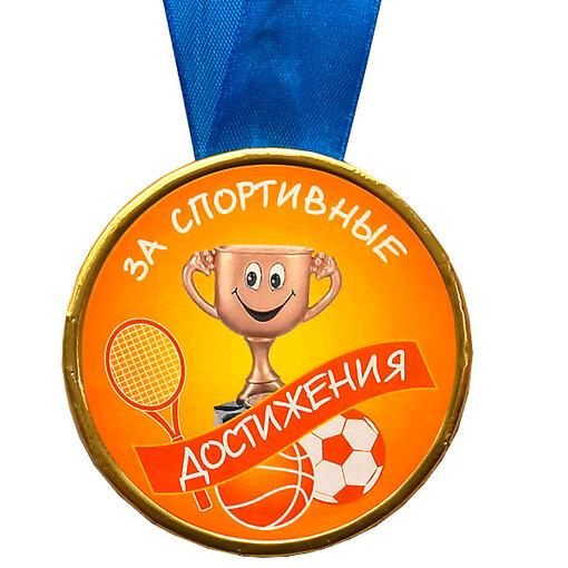 Шоколадная медаль на ленте За спортивные достижения ( лента синяя )