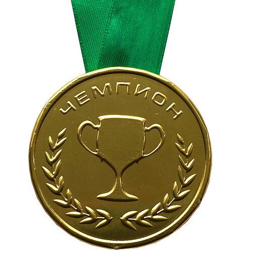 Шоколадная медаль на ленте Чемпион ( лента зелёная )