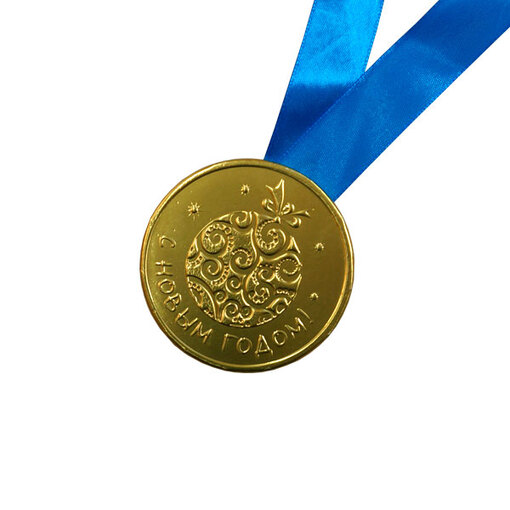 Шоколадная медаль на ленте С Новым годом! ( лента синяя )