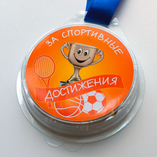 """Блистер-медаль для конфет """"Птичье Молоко"""" большая упаковка 66 шт. 20 руб. за шт."""
