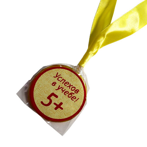 Карамельная медаль +5 ( наклейка, лента жёлтая )