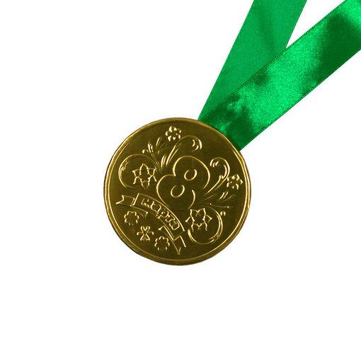 Шоколадная медаль на ленте 8 марта ( лента зелёная )