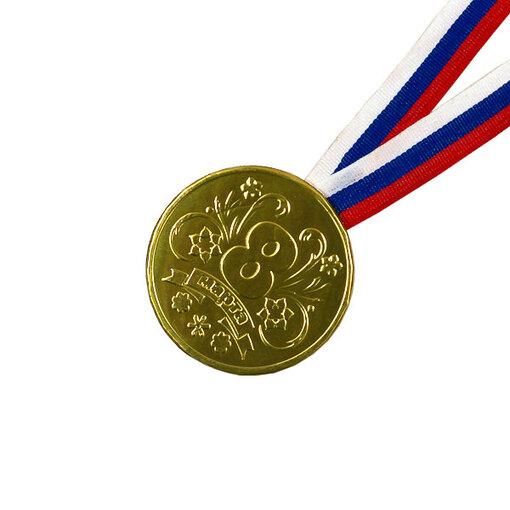 Шоколадная медаль на ленте 8 марта ( лента триколор )