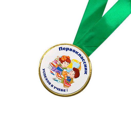 Шоколадная медаль на ленте первокласснику ( лента зелёная )