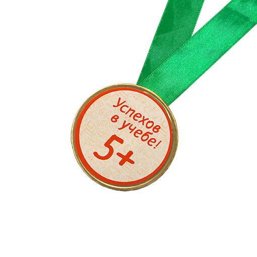 Шоколадная медаль на ленте +5 ( наклейка, лента зелёная )
