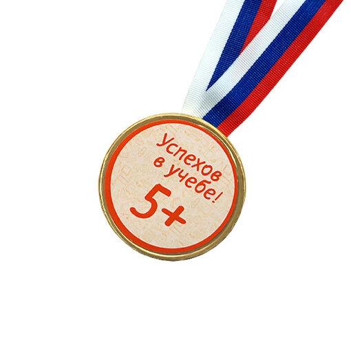 Шоколадная медаль на ленте +5 ( наклейка, лента триколор )